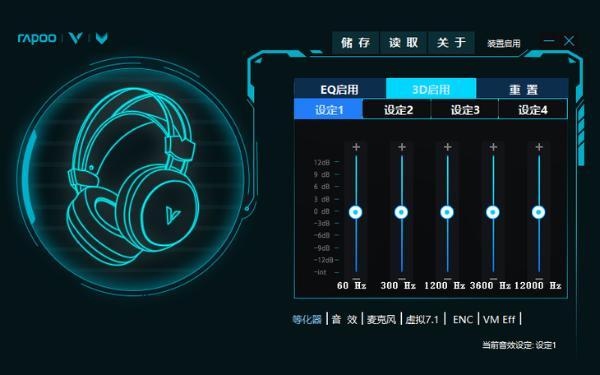 影音电竞俱从容—雷柏VH700虚拟7.1声道游戏耳机评测