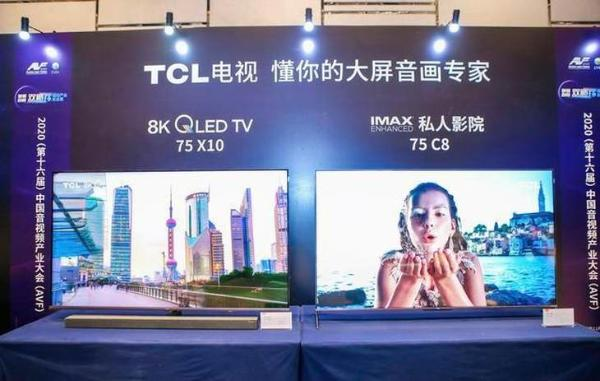 TCL率先实现Mini LED电视量产,明年首发