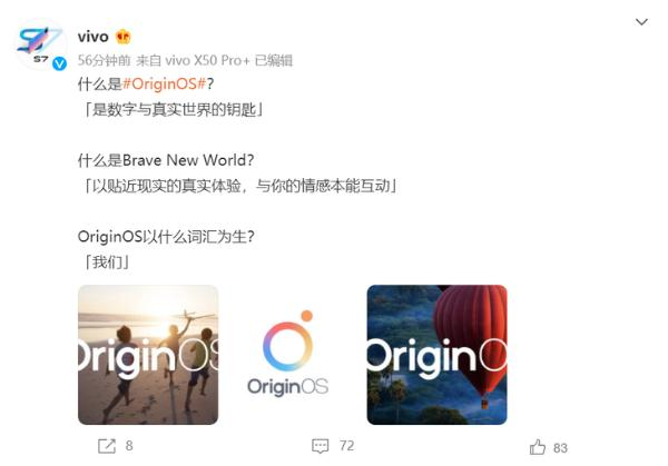 vivo OriginOS即将发布,官方公布更多信息