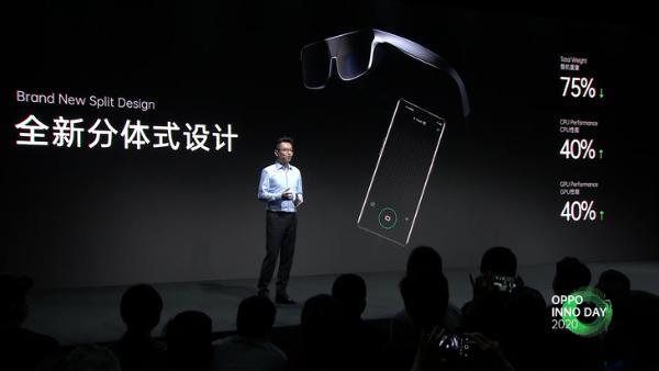 打破交互边界,OPPO新一代 AR眼镜正式发布