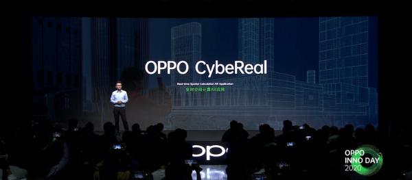 用OPPO CybeReal 打造全新AR数字体验