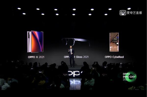 OPPO未来科技大会首日回顾:3款重磅概念产品发布