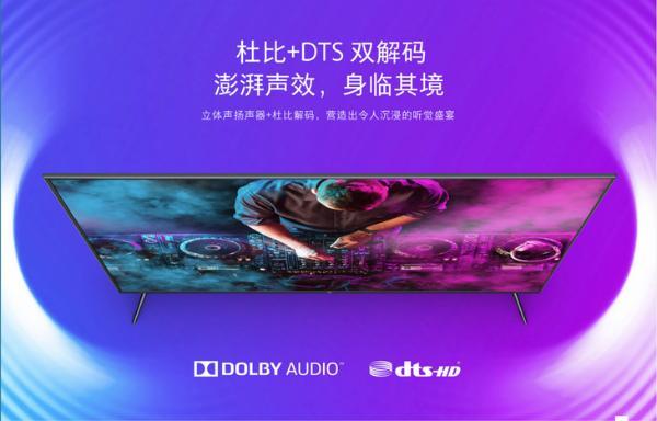 更大更清晰,大屏4K高清电视推荐