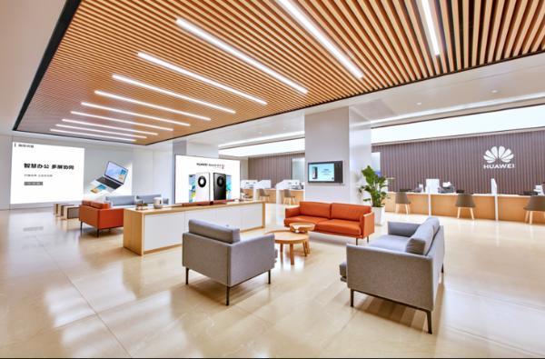 冬日里温暖新去处,华为全球首家新模式客户服务中心即将开业
