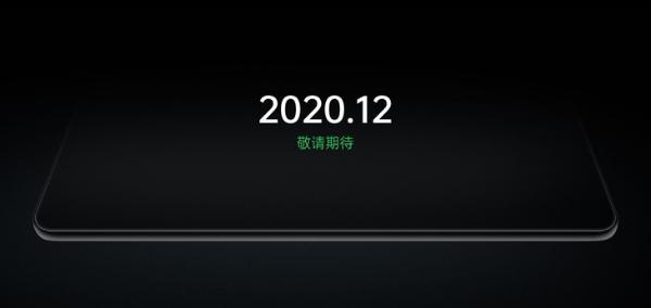 OPPO人像视频技术系统发布,新品12月见