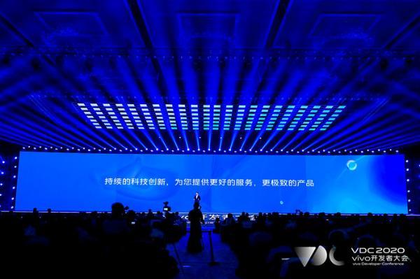 共同掘金5G移动互联网蓝海 vivo携开发者共创数字化未来