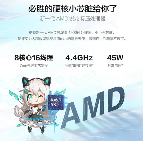 锐龙9搭RTX2060 华硕天选游戏本双十一大促