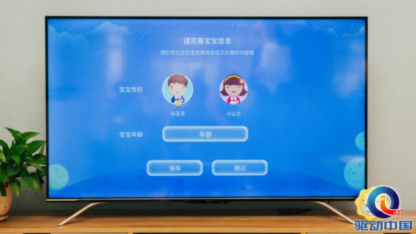 苏宁小Biu 智慧屏X1评测:全新教育模式重磅上线,承包全家人的学习需求