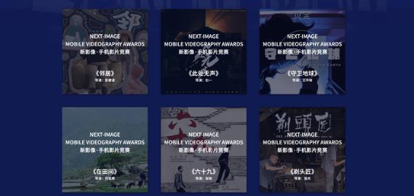 第33届中国电影金鸡奖新闻发布会召开 再度牵手华为开启手机电影计划