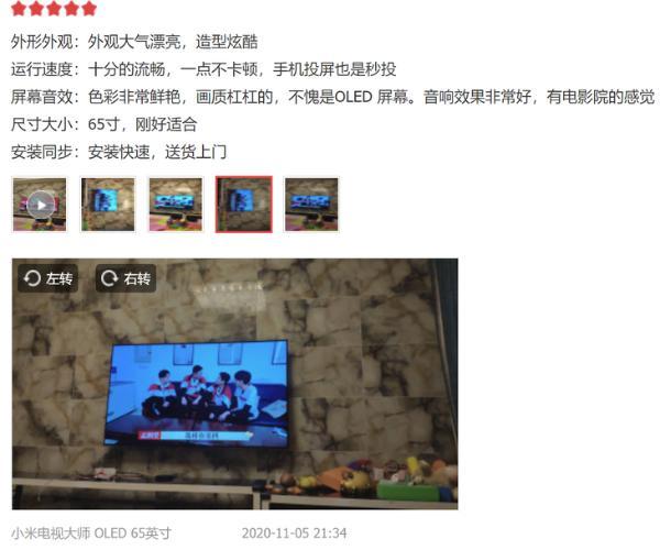 游戏玩家的新装备,大屏电视让游戏更震撼