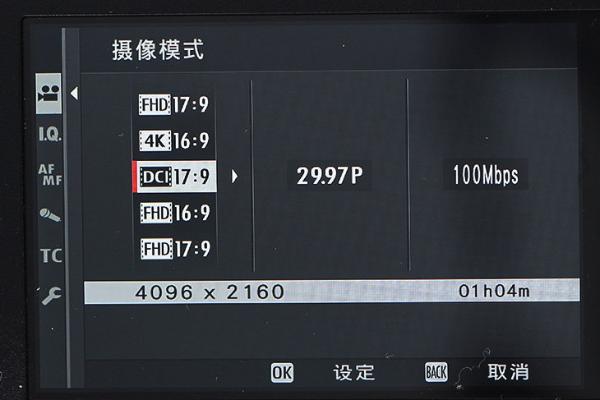 更轻巧机身同样也有五轴防抖 富士X-S10无反评测