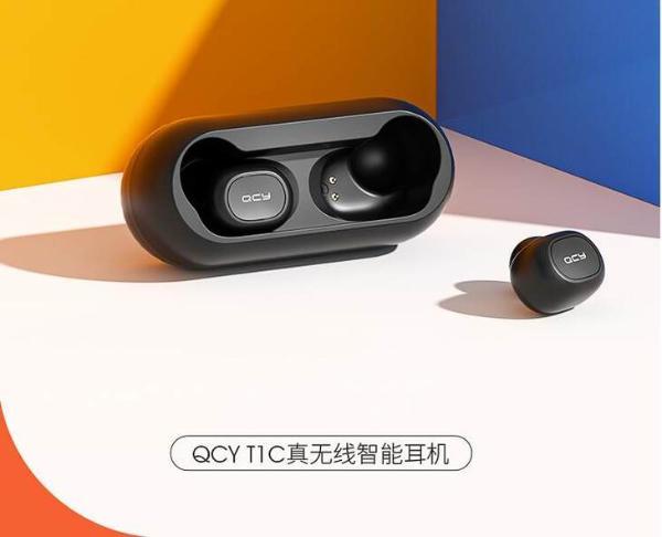 双十一买点啥?TWS无线蓝牙耳机推荐