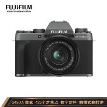 适合vlog拍摄的无反相机 富士X-T200套机价格优惠