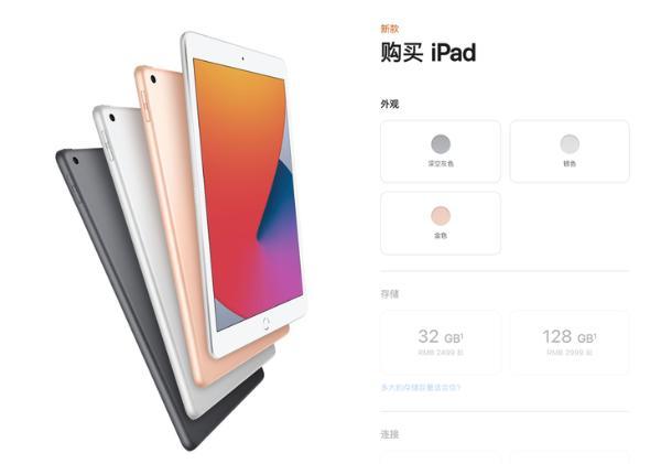 入门级iPad曝光:换用大屏,性能更强