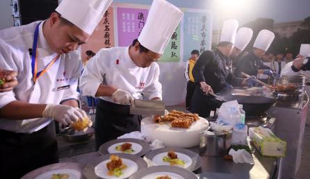 2017粤港澳(肇庆)青年厨艺交流比赛完满举办
