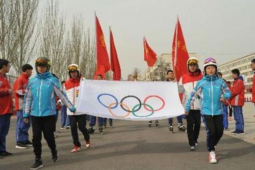 北京召开2022年冬奥会筹办工作动员部署大会