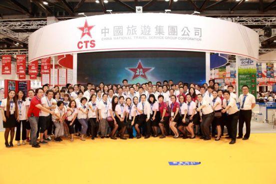 2018北京国际旅游博览会开幕 全球多家旅游机构与企业参展