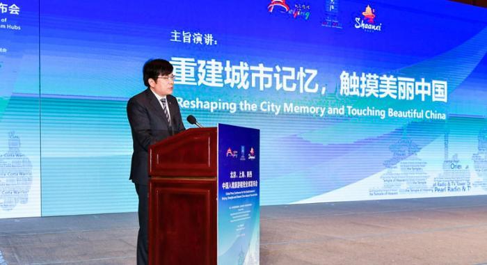 戴斌:国家中心城市是入境游市场的战略支撑