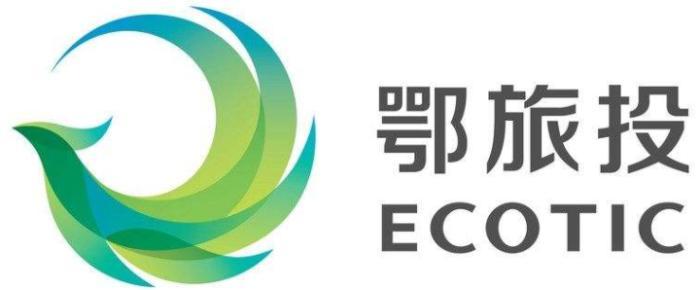 鄂旅投紧跟文化和旅游部节奏 更名为湖北省文化旅游投资集团