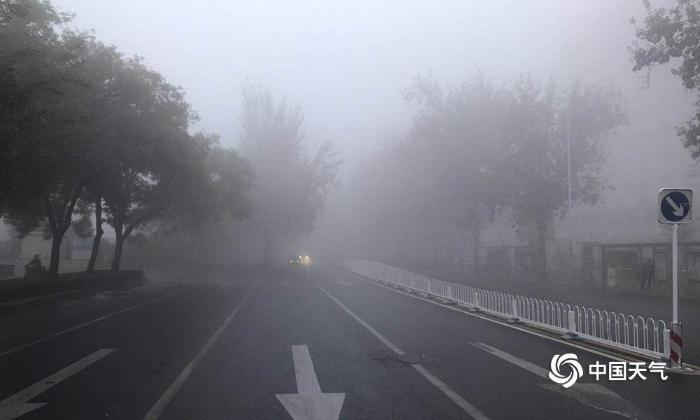 雾锁京城 北京遭遇下半年首个大雾预警