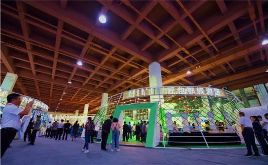 内蒙古首届旅游产业博览会隆重启幕