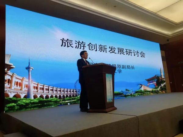 吴文学:创新是中国旅游品质发展永恒的主题