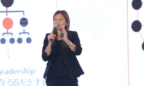 洲际酒店许莹莹:如何成为一个拥有360度领导力的领导者