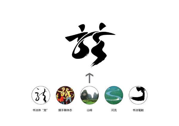 从文化符号到品牌塑造 景区目的地如何让人念念不忘
