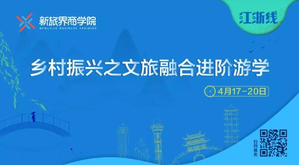 文旅部发布关于促进旅游演艺发展的指导意见