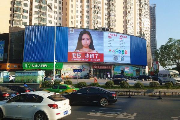 1元玩景点再现江湖 天唐文旅打响暑期旅游狂欢节