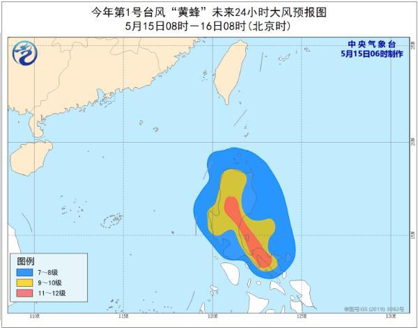 """台风""""黄蜂""""将于今天上午在菲律宾吕宋岛南部沿海再次登陆"""
