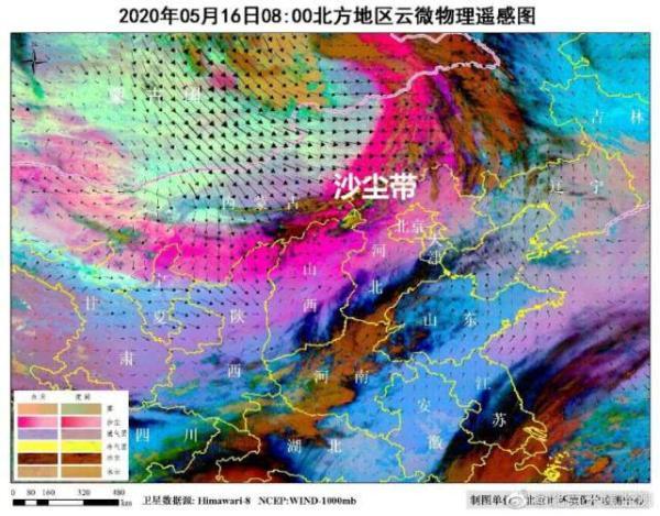北京今日午后或受浮尘影响 傍晚前后北风较大