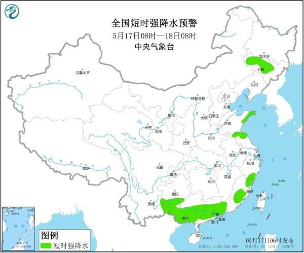 强对流天气蓝色预警 吉林山东江苏等7省区有雷暴大风或冰雹