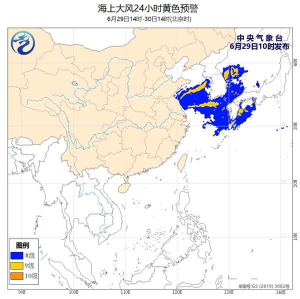 海上大风黄色预警 黄海东海部分海域风力可达9级