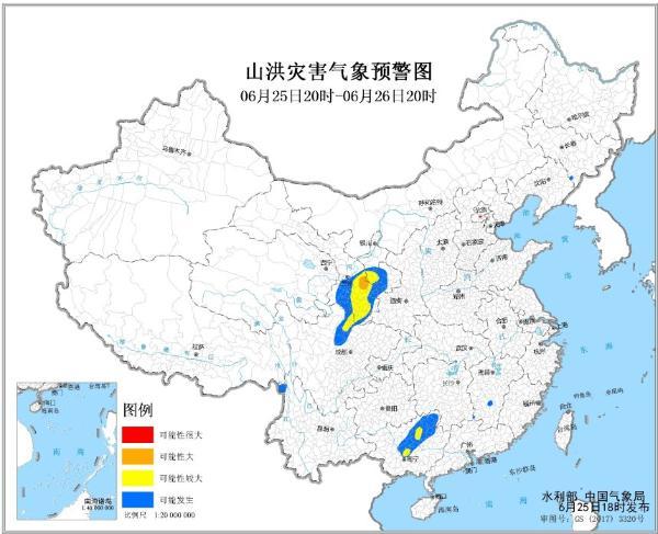 山洪灾气象预警:广西四川甘肃宁夏等地需警惕山洪灾害