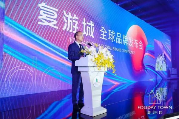"""复星旅文2020全新力作""""地中海国际度假区"""" 北京城市展厅正式开放"""