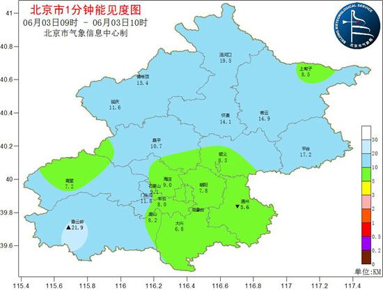 北京6月沙尘实属少见 今年来北京平均沙尘日数较常年同期偏少