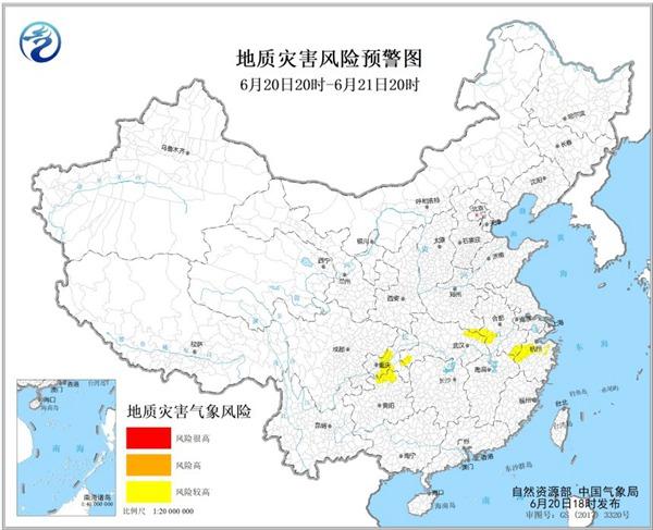 地质灾害气象风险预警:浙江重庆等8省市发生地质灾害风险较高