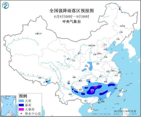 暴雨黄色预警 广西湖南广东部分地区有大暴雨