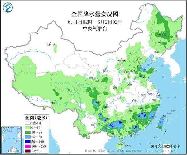 """南方将迎今年来最大规模强降雨 江南地区大到暴雨""""下不停"""""""