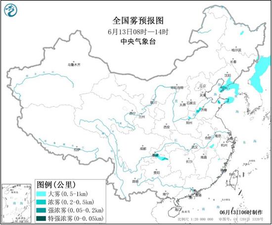 大雾黄色预警 辽宁重庆贵州山东等地部分地区有大雾