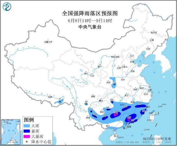 暴雨黄色预警 广西广东等地部分地区有大暴雨伴雷暴大风