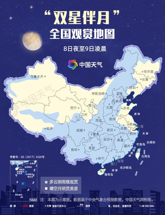 """""""双星伴月""""全国观赏地图 看今晚能否相约看星星看月亮"""