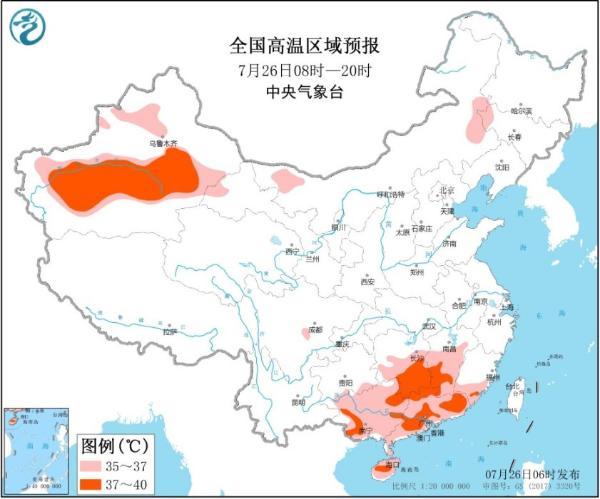 高温黄色预警 湖南广东等7省区将有35℃以上高温天气