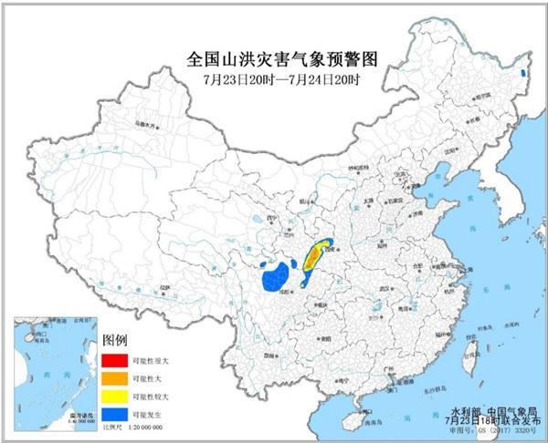 山洪灾害气象预警:四川陕西甘肃局地发生山洪灾害可能性大