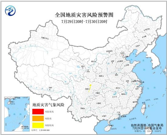 地质灾害预警 四川中部等地发生地质灾害气象风险较高
