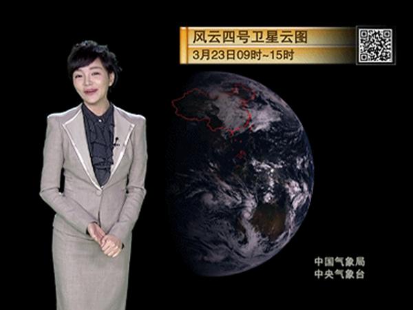 冷暖相伴 风雨同行——联播天气预报开播40周年举办系列纪念活动