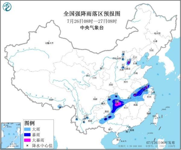 暴雨蓝色预警 安徽江苏湖南河北局地有大暴雨