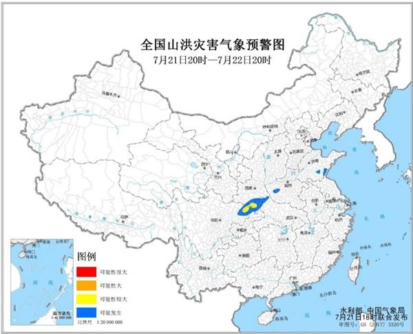 山洪灾害气象预警:四川重庆陕西等地需防范山洪灾害