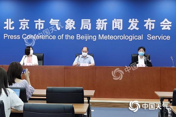 北京主汛期降水将偏多2至3成 本周末多阵雨或雷雨-资讯-中国天气网